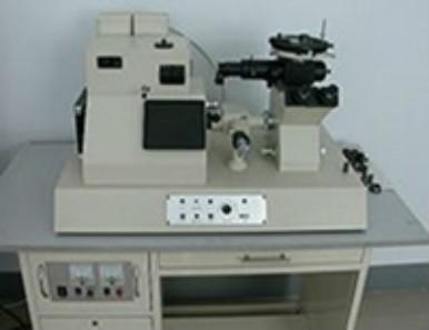Metallographic Microscope