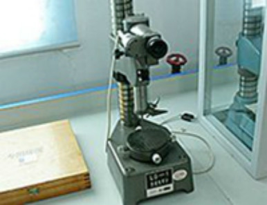 Vertical Optical Meter