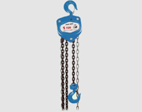 HSZ-A 619 Series Chain Block Specifications